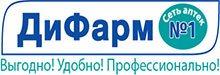 Логотип ДиФарм