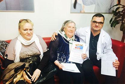 Подарочный сертификат РЦГЗ